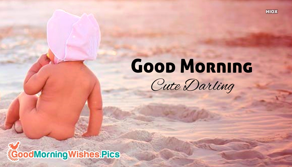 Good Morning Images for Cute