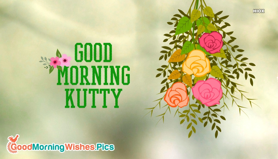 Good Morning Quotes For Someone Special: Cute Good Morning Images For Someone Special