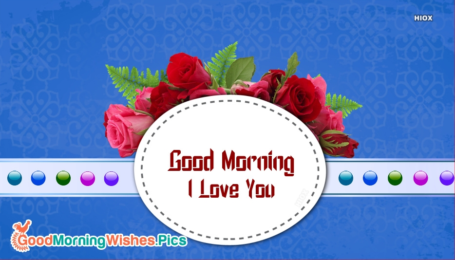Good Morning With Love U Wallpaper