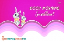 Cute Good Morning Images For Sweet Heart