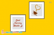 Good Morning And Happy Pongal