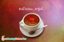 Good Morning Inspirational Quotes In Tamil