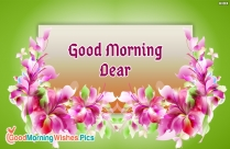 Good Morning Dear SMS