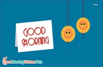 good morning smiley face pictures