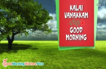 Kalai Vanakkam Good Morning