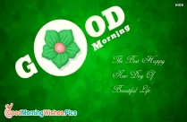 Good Morning Wallpaper Image For Free Download